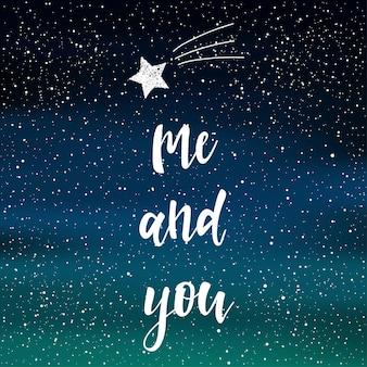 Letras escritas a mano en el cielo nocturno con fondo de luz del norte. doodle hecho a mano yo y tú cita y estrella dibujada a mano para camiseta de diseño, tarjeta de boda, invitación nupcial, álbum de san valentín, etc.