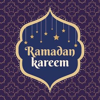 Letras de eventos de ramadán de diseño plano