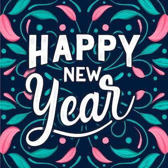 Letras feliz año nuevo 2021