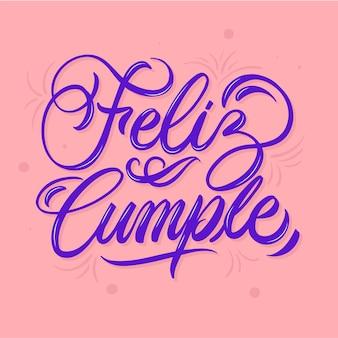 Letras de feliz cumpleaños hermosas