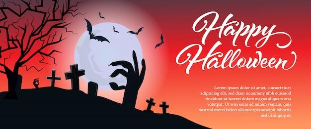 Letras de feliz halloween con texto de muestra y cementerio