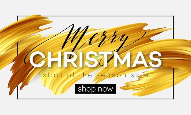 Letras de feliz navidad sobre un fondo de una pincelada de oro al óleo o pintura acrílica. elemento de diseño de venta para presentaciones, volantes, folletos, postales y carteles. ilustración de vector eps10