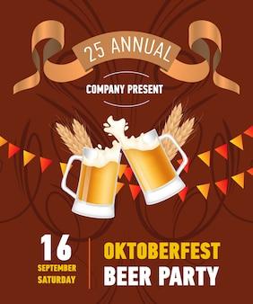 Letras de la fiesta de la cerveza oktoberfest con jarras de cerveza tintineantes