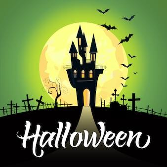 Letras de halloween con castillo, luna y cementerio.