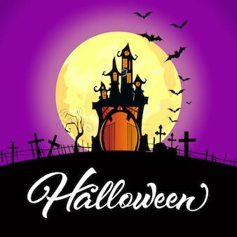Letras de halloween con castillo, luna llena y cementerio.