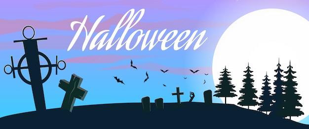 Letras de halloween con cementerio, bosque y luna.