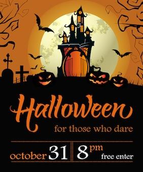 Letras de halloween con fecha, castillo, calabazas y luna llena.