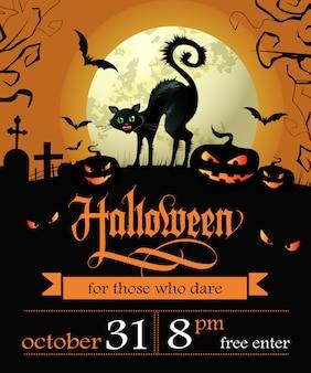 Letras de halloween con fecha, gato bruja, calabazas y luna.