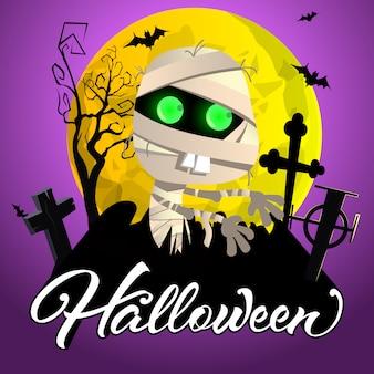 Letras de halloween momia en cementerio, luna amarilla y murciélagos.