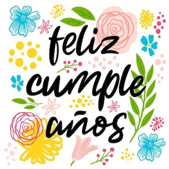Letras de ilustración de feliz cumpleaños con diseño floral