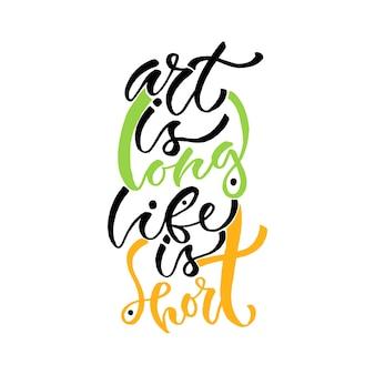 Letras de mano de vector. cita inspirada. ilustración de vector con caligrafía de pincel. el arte es largo la vida es corta