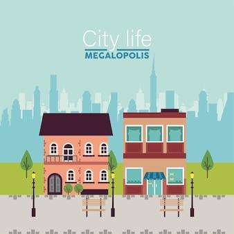 Letras de megalópolis de vida de la ciudad en escena de paisaje urbano con ilustración de bancos y lámparas