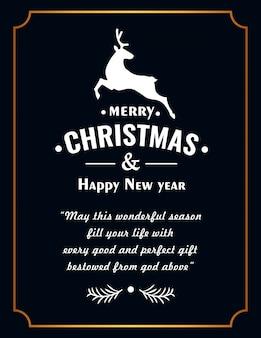 Letras mínimas simples de felicitación navideña