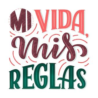 Letras modernas en español