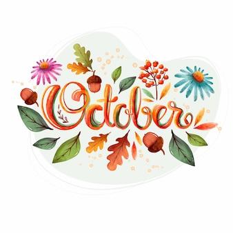 Letras de octubre en acuarela
