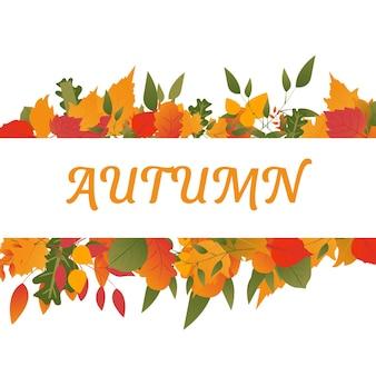 Letras de otoño con hojas. caligrafía de pincel manuscrita. ilustración de vector de estilo plano