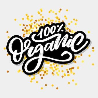Letras de pincel orgánico. dibujado a mano palabra orgánica con hojas verdes. etiqueta, plantilla de logotipo para productos orgánicos, mercados de alimentos saludables.