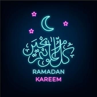 Letras de ramadán con letrero de neón