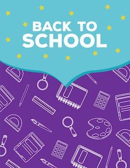 Letras de regreso a la escuela en bocadillo con suministros