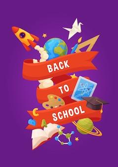 Letras de regreso a la escuela y elementos de dibujos animados: libro, gorra, planetas, estrellas, pintura, cohete, tableta, molécula