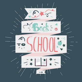 Letras de regreso a la escuela