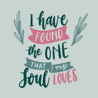 Letras románticas del día de san valentín