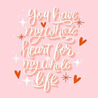Letras románticas para el día de san valentín.
