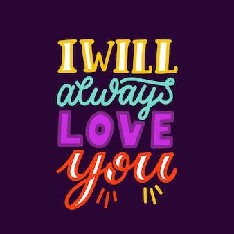 Letras románticas con mensaje para el día de san valentín