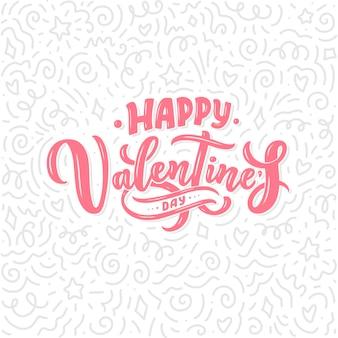 Letras de san valentín para diseño de tarjetas de felicitación.