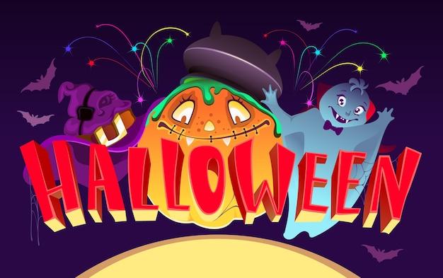Letras de texto de cartel de plantilla de tarjeta de felicitación de halloween. monstruos divertidos disfrazan calabaza y fantasma. ilustración de dibujos animados