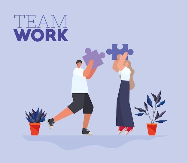 Letras de trabajo en equipo y hombre y mujer con una pieza de rompecabezas en cada ilustración