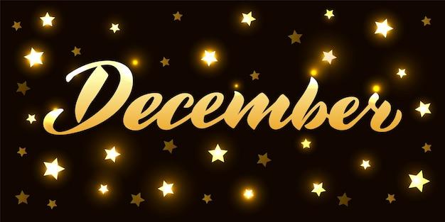 Letras de vector de diciembre de ilustración de oro dibujado a mano con guantes y estrellas