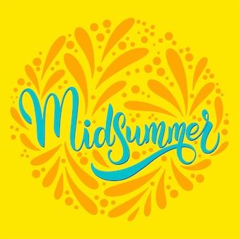 Letras de verano. elementos para invitaciones, carteles, tarjetas de felicitación.