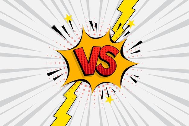 Las letras versus vs luchan en un diseño de estilo cómic plano con medios tonos, relámpagos.