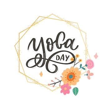 Letras de yoga. fondo día internacional del yoga. vector para póster, camisetas, bolsos. tipografía de yoga. elementos vectoriales para etiquetas, logotipos, iconos, insignias.