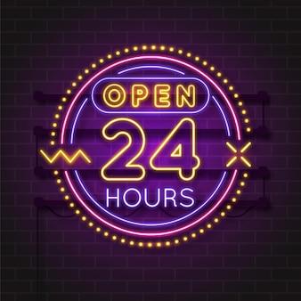 Letrero de neón 'abierto veinticuatro horas'