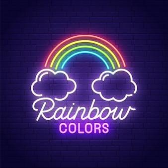 Letrero de neón del arco iris