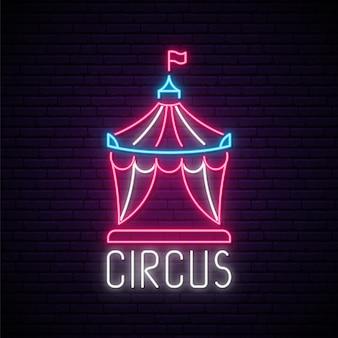 Letrero de neón de circo.