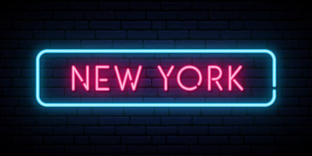 Letrero de neón de nueva york.