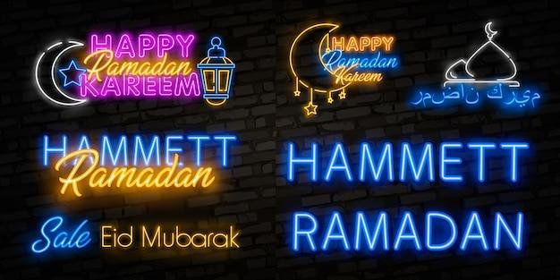 Letrero de neón ramadan kareem