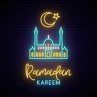 Letrero de neón de ramadán kareem.