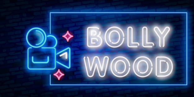 Letrero de la película de bollywood de la vendimia. muestra de neón del vector del cine indio retro que brilla intensamente.