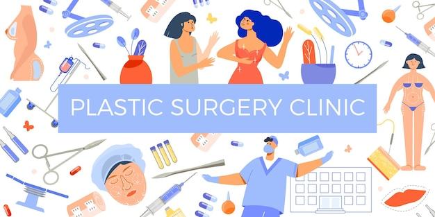Letrero publicitario de la clínica de cirugía plástica contra el patrón de instrumentos de cirujano de pacientes tratamientos de implantes de estiramiento facial sin costura