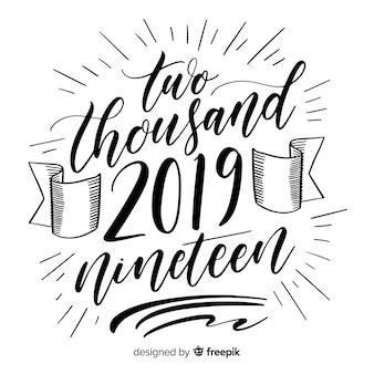 Lettering de año nuevo 2019