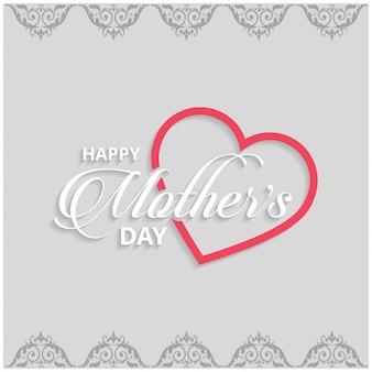 Lettering del día de la madre sobre fondo gris