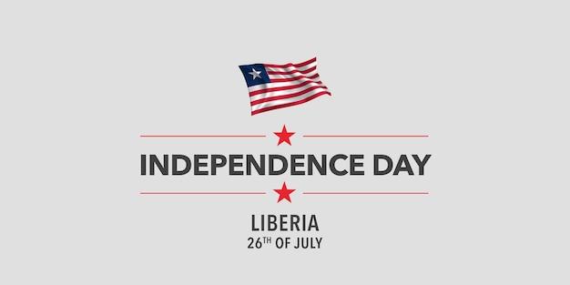 Liberia feliz día de la independencia tarjeta de felicitación, banner, ilustración vectorial. festivo liberiano 26 de julio elemento de diseño con bandera ondeando como símbolo de independencia