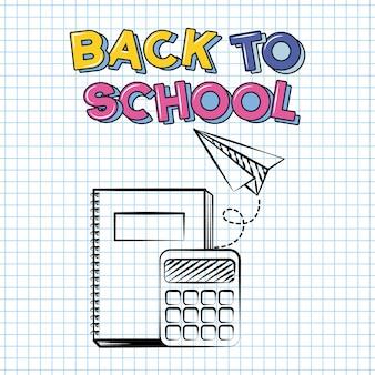 Libro, calculadora y avión de papel, doodle de regreso a la escuela dibujado en una hoja de cuadrícula
