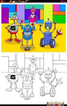 Libro de color de grupo de personajes de robots felices