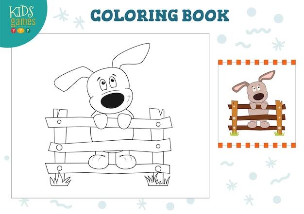 Libro para colorear con ilustración de cachorro divertido.