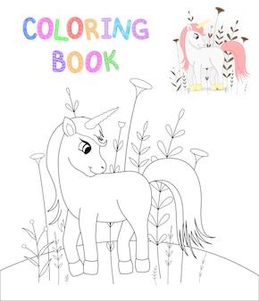 Libro para colorear infantil con dibujos animados de animales.